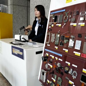 Tokyo recycles old smartphones to make Olympic medals.