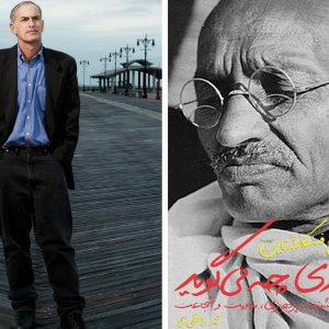 Norman Gary Finkelstein (L) and the cover of the Persian edition translated by Mohammad Vaezinejad.