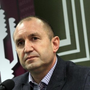 New Bulgaria President Assumes Office