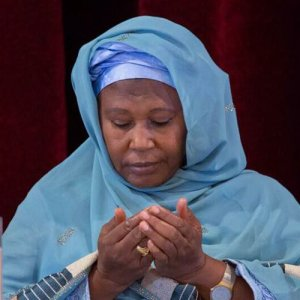Gambia Gets New VP