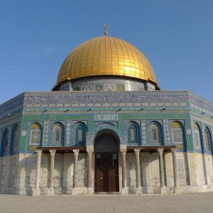 Hamas Slams Israeli Bill  to Ban Call to Prayer