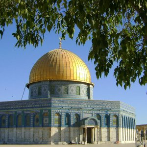 Dome of the Rock, Beit-ul-Moqaddas (File Photo)