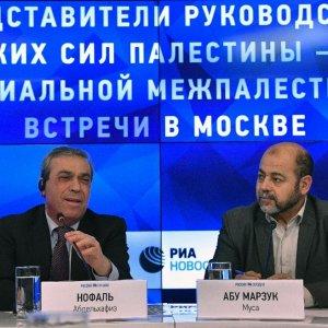 Hamas, Fatah to Form Unity Gov't