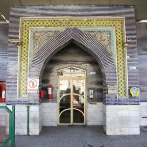 Tehran Gas Station on   Heritage List