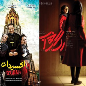 Poster of the movies