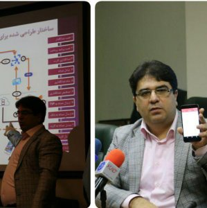 Nasser Hakimi explains the NFC process at a press conference.
