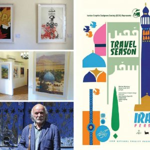 Travel Season Opens at Graphic Design Museum