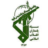 10 IRGC Members Killed in Terrorist Attack