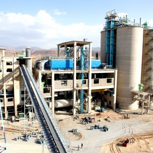 Overcoming 44 Percent  Cement Overcapacity