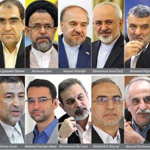 Rouhani Unveils Cabinet Picks