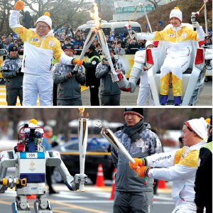 Athletes, Actors and Robots Among Torchbearers