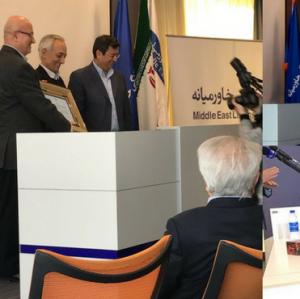 1st Iranian Life Insurance Company Makes Debut