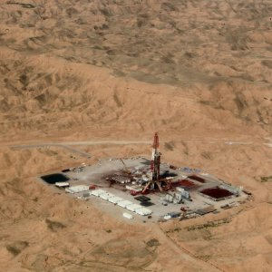 Iran: 3 Int'l Firms Submit Changuleh Oilfield Study Findings