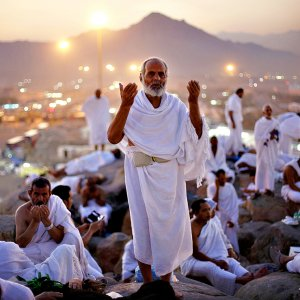 Up to 4 million Muslims perform Hajj every year.