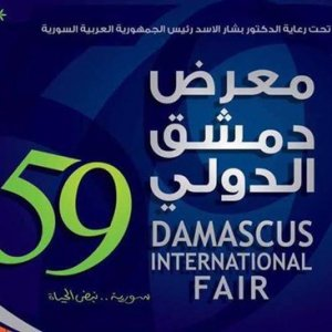 With 31 holding companies from different fields of industries, services and commerce, Iran is the biggest participant in the 59th Damascus International Fair.