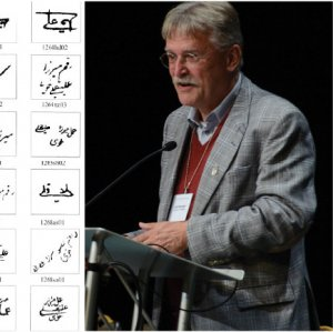 Published in November 1850, the 595-page work in Nastaliq calligraphy script contains 56 illustrations (R). Ulrich Marzolph (C) A series of diverse signatures by Mirza Ali Qoli Khui, catalogued in Marzolph's essay ( L)