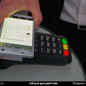 CBI, Iran Fintech Association Discuss Regulatory Framework