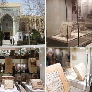 Malek National Library (top L) and Museum in Tehran views of the 'Thousand Tales' Hall