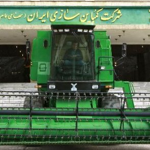 ICMC Exports Agricultural Machinery
