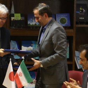 Japan Signs Deal to Help Curb Tehran Air Pollution