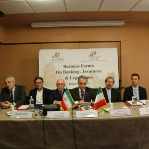 joint Business Forum on Banking, Insurance and Legal Issues, which was held on Wednesday in Rome