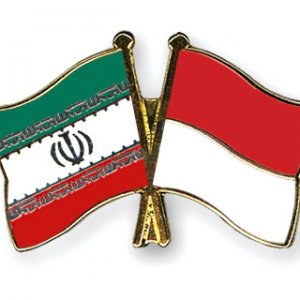 Iranian Investment in Indonesia Increases