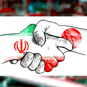 Iran-Japan Investment Treaty to Take Effect on April 26