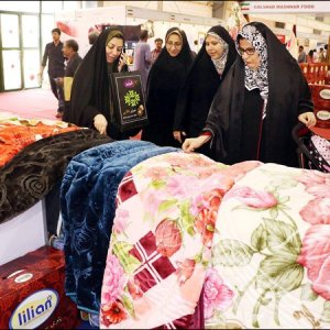 Last-Minute Rush at Iranian Expo in Karachi