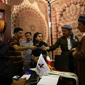 An Iranian trade fair was held in the capital of Kurdistan Region, Erbil (File Photo)