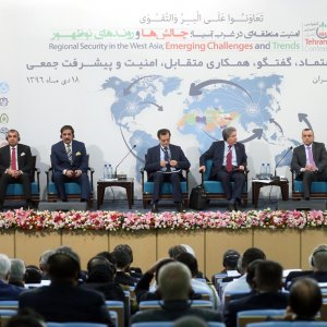 The second edition of Tehran Security Conference was held on Jan. 8.