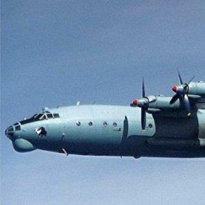 32 Killed in Russian Plane Crash in Syria