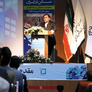 Roads Minister Abbas Akhoundi addresses the 17th Conference on Housing Development Policies in Tehran on Oct. 10. (Photo: Foroogh Alaei Roozbahani)