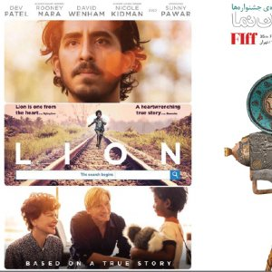 Posters of 'Lion' (L), FIFF's Festival of Festivals (C) and 'The Distinguished Citizen'