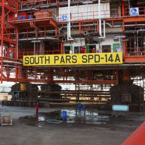 Iran's South Pars Gas Field Ph.14 Coming to Production
