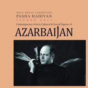 Portraits of Azarbaijan Elite at Farda Gallery