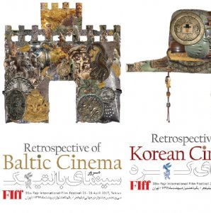 New Programs at Fajr Int'l Film Fest