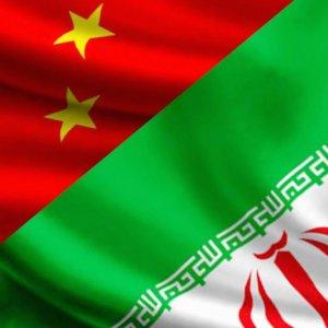 Trade With China Rising