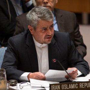 Response to Anti-Iran Statements at UN