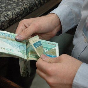 Money Supply Expands 22%