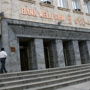 Banks Urged to Embrace Innovation