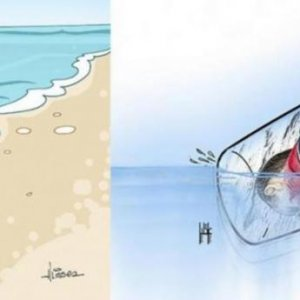 40 Countries Attend  Aylan Cartoon Exhibition