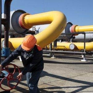 Hungary Suspends Gas Supply to Ukraine