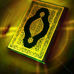 1m Qur'ans to Be Distributed in Malaysia