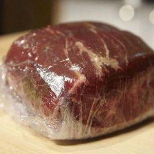 Kurdistan Meat Exports