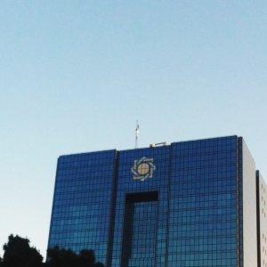 CBI Revises Loan Regulations