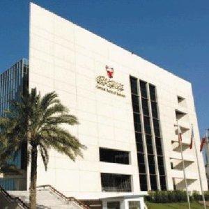 Bahrain Seizes Iranian Bank, Insurer