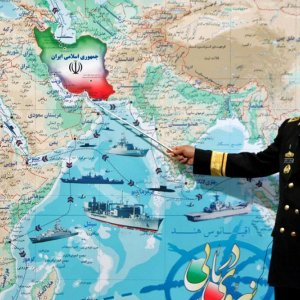 Persian Gulf Security Ideal