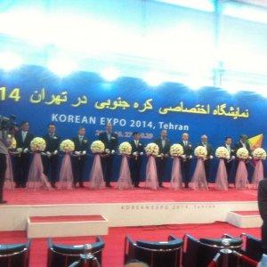 Korea Plans Active Presence