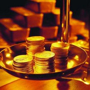 Gold Remains Unaffected Despite Interest Rate Cut
