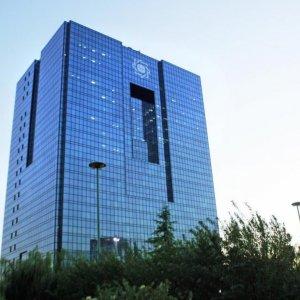 CBI Lifts Restrictions on 2 Banks